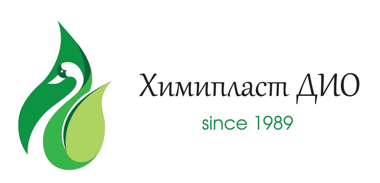 Химипласт ДИО
